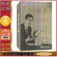 正版包发票 名家商道 参悟商业成功之道一课 杨思卓 6VCD 光盘影碟片