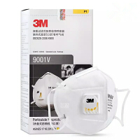 【25个装 预售】3M口罩9001V防雾霾呼吸阀防尘PM2.5颗粒物防工业粉尘男女骑行口罩KN90防护级别