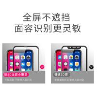冷雕iPhoneXr钢化膜苹果XsMAX全屏覆盖5D玻璃iPhone X蓝光10手机9