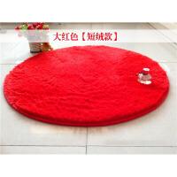 日式丝毛圆形茶几地毯客厅沙发卧室床尾地毯 篮转椅地垫 可水洗定制