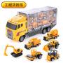 儿童工程消防玩具车模型1-2-3-4-6岁5合金小汽车男孩小孩男童套装