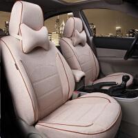 亚麻专车专用汽车座套比亚迪F3 F0 F6 F3R G3 L3/G6/S6/S7速锐 唐宋元汽车座套荣威350 550