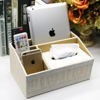 创意家居纸巾盒抽纸盒 欧式简约多功能桌面遥控器收纳盒客厅茶几
