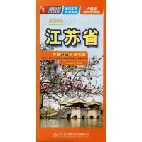 中国分省交通地图 江苏省 2020 人民交通出版社