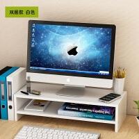 护颈办公室液晶电脑显示器屏增高底座支架桌面键盘收纳盒置物整理