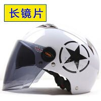 夏盔镜片 摩托车电动车头盔透明 镀银 炫彩 墨色镜片