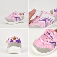 儿童机能鞋学步鞋0-1-2岁宝宝网鞋婴儿透气小白鞋软底鞋