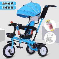 儿童三轮车折叠脚踏车1-3-2-6-岁大号婴儿推车子宝宝幼童脚踏童车 蓝色 纯蓝色全棚发泡轮 折叠+避震