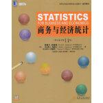 商务与经济统计(英文版 原书第11版)