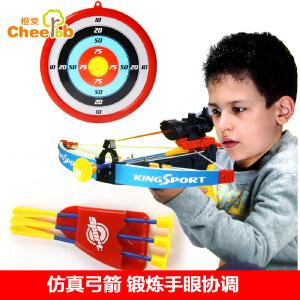 橙爱运动公园 神箭手弓箭组合运动玩具 儿童射箭玩具