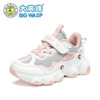 【1件5折价:129元】大黄蜂 女童运动鞋网面透气休闲2021新款春季6-9岁小女孩儿童鞋子