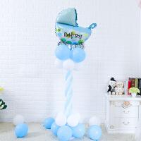 宝宝百天周岁粉蓝黄气球立柱路引装饰支架结婚礼庆开业装饰用品