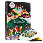 童话故事立体书Fairy Tale Play: A pop-up storytelling book英文原版 童话故事