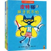 皮特猫・3~6岁好性格养成书:第八辑(套装共6册)(求知、好学、爱探索、有耐心……荣获19项大奖的好性格榜样,在美国家喻