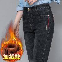 牛仔裤女中年松紧腰春秋新款韩版妈妈裤秋冬加绒加厚女裤宽松大码