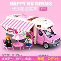 房车豪华旅行汽车仿真儿童玩具车回力合金汽车模型声光玩具礼物 快乐旅游房车【粉色】 赠公仔