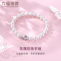 六福珠宝晨露玫瑰淡水珍珠手链女款925银链正品F87DSB001