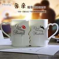 情�H杯子一���意�R克杯��性水杯陶瓷杯�Y婚家用情�H款�Y物�Ρ�