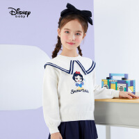 【4折券后价:89.3元】迪士尼女童学院风毛衣2021春装白雪公主儿童宝宝针织衫