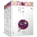 (漫漫诗词情)唐代诗人:王维+白居易+李白+李商隐+元稹(套装5册)