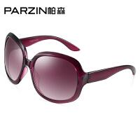 帕森 太阳镜 女新款明星时尚太阳眼镜 蛤蟆女士大框墨镜6101