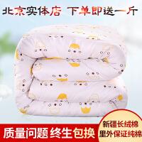 新疆手工棉花被芯纯棉花被子冬被全棉棉絮加厚褥子单人学生宿舍