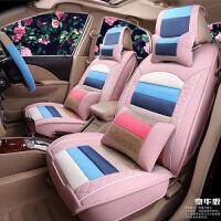 【包邮】骑仕2015新款四季通用亚麻冰丝汽车坐垫 夏季汽车座垫