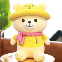可爱小熊毛绒玩具布娃娃抱抱熊睡觉玩偶泰迪熊猫公仔女孩生日礼物