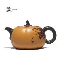 【热卖新品】正宗宜兴紫砂壶名家纯手工茶壶家用功夫茶具黄金段泥南瓜紫砂壶