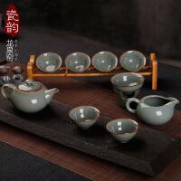 2019新品青瓷茶具套装家用整套陶瓷功夫茶具茶杯茶壶冰裂茶具 10件