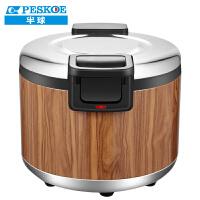 半球(Peskoe) 商用保温桶 饭店食堂专用 保温72小时 仿木纹 不粘内胆 易清洗
