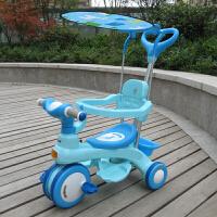 三轮儿童车手推车脚踏手推车三合一婴儿推车遮阳篷童车QL-49 F02蓝色 (遮阳篷图案随机)