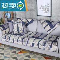 简约现代组合沙发垫子棉布艺全包盖罩巾套四季通用防滑坐垫定制