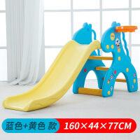 室内家用宝宝滑滑梯儿童塑料玩具滑梯加长滑梯户外玩具 蓝+黄