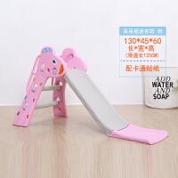 多功能折叠家庭滑梯宝宝小孩子婴儿童滑滑梯室内家用小型玩具单人 呆呆鹿普通款 粉