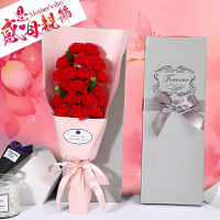 情人节礼物玫瑰花束生日礼物女友520母亲节仿真康乃馨礼盒