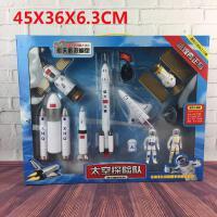 儿童火箭玩具套装航天飞机模型航天器飞船宇航员益智男孩子3岁 升级11件套 彩盒装