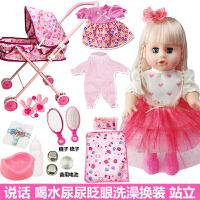 儿童仿真洋娃娃迷你照顾娃娃会推车带宝宝小女孩家家婴儿儿童车公仔玩具车过家家