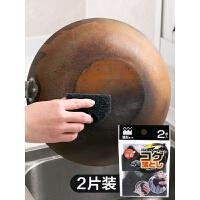 金刚砂海绵擦锅底黑垢除铁锈百洁布厨房清洁刷碗洗锅海绵块