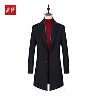 【1件3折到手价:413元】高梵2019秋冬新款羊毛外套可拆卸围巾西装领中长款双面呢大衣男