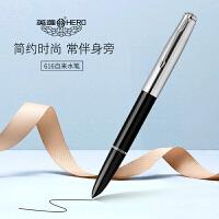 (2支装)HERO 英雄钢笔 616 钢套 墨水笔 铱金笔