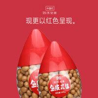 【如水鱼皮花生500g/桶】每日坚果花生豆多味酥脆食孕妇小吃