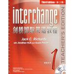 剑桥国际英语教程1(教师用书)(第3版)(附CD光盘4张)