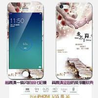 iPhone5 5S SE 钢化彩膜保护套 iPhone5/5S/SE 全覆盖钢化膜 钢化玻璃膜防爆膜彩膜浮雕彩绘壳卡