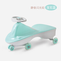 20181112014516905儿童扭扭车宝宝学步滑行车男女摇摆静音溜溜车玩具3-6岁