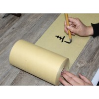 好吉森鹤/北京50元包邮///A4透明装订胶片(100张/包) A4透明封面 A4 PVC封皮 (中厚)100张装+搭送品872
