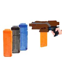 儿童玩具软弹枪夹兼容Nerf软弹孩之宝改装配件电动连发吸盘 荧光绿 15p弹夹 三色 标准配置