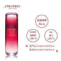 资生堂(Shiseido)新红妍肌活精华露30ml 娇精华露 修护 维稳 改善暗沉 保湿 红腰子 新款旧款随机发货