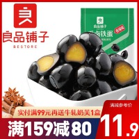 良品铺子 香卤铁蛋 128g*1袋 (香辣味) 休闲零食特产肉类小吃卤蛋