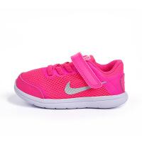 【3折价:110.7元】耐克(Nike )童鞋夏新款男童鞋女童鞋儿童运动鞋儿童网鞋 834285 600 粉色